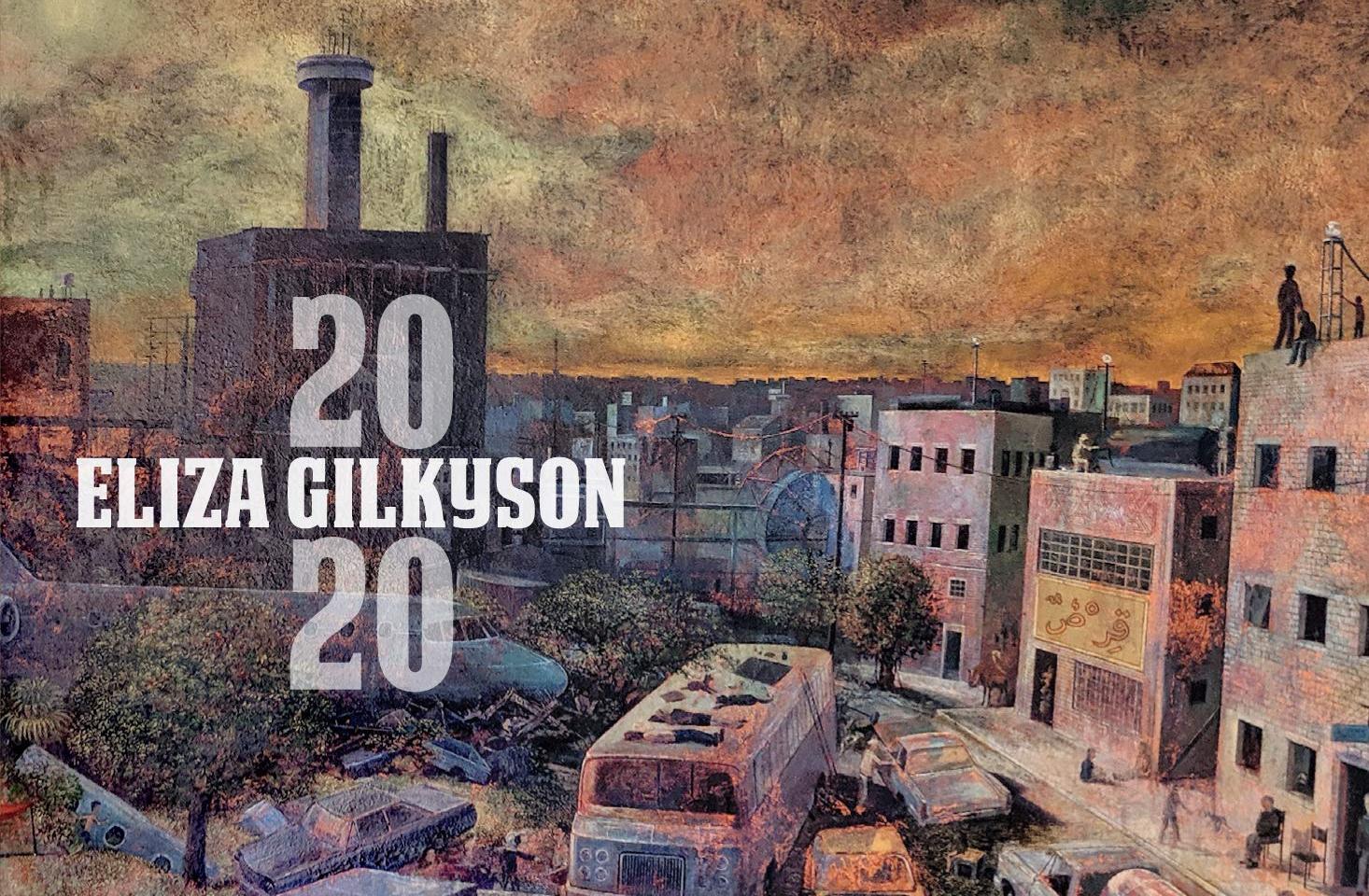 2020, Eliza's latest album, now available